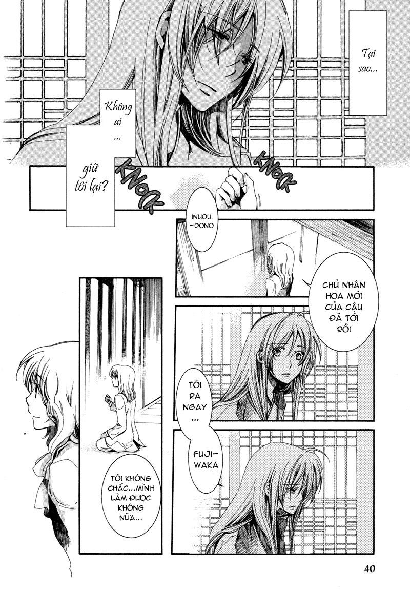 Hanamatsuri chap 2 - Trang 3