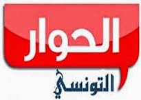 Al Hiwar Ettounsi Live