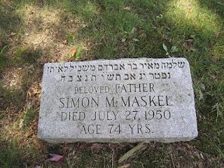 המצבה על קברו של שלמה מאיר משכיל לאיתן