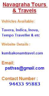 Navagraha Tour Packages