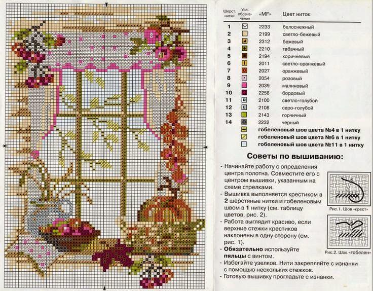 Красивые вышивки крестом схема 42