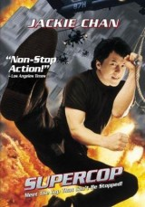 Historia Policial 3: SuperCop (1992)