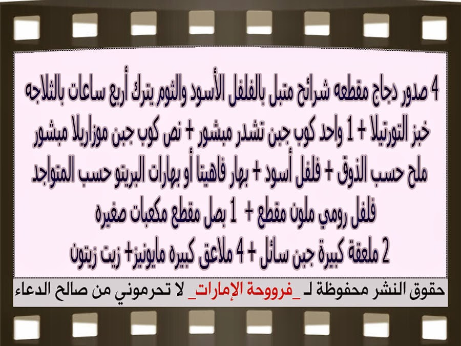 http://2.bp.blogspot.com/-fMoky164gUE/VWR2yVmLlLI/AAAAAAAAN4o/tBUi3H2NgGY/s1600/4.jpg