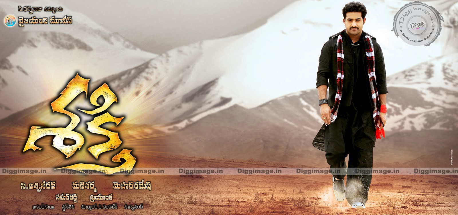 jr. ntr shakthi movie exclusive new posters ntr as rudra high