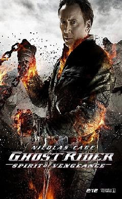 Watch Ghost Rider 2: Spirit of Vengeance 2012 film