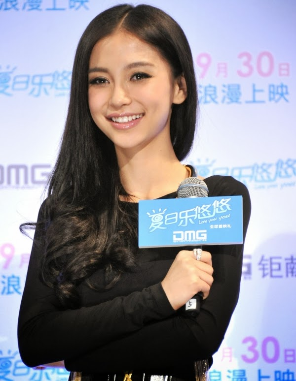 Angela Yeung Wing photo 001