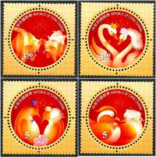 Taiwan: Congratulations Postage Stamps - Chunghwa Post