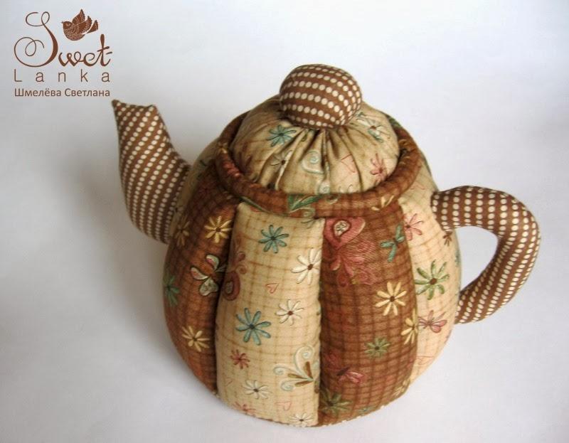 текстильный чайник