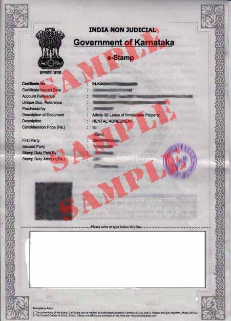 E Stamp Paper Sample
