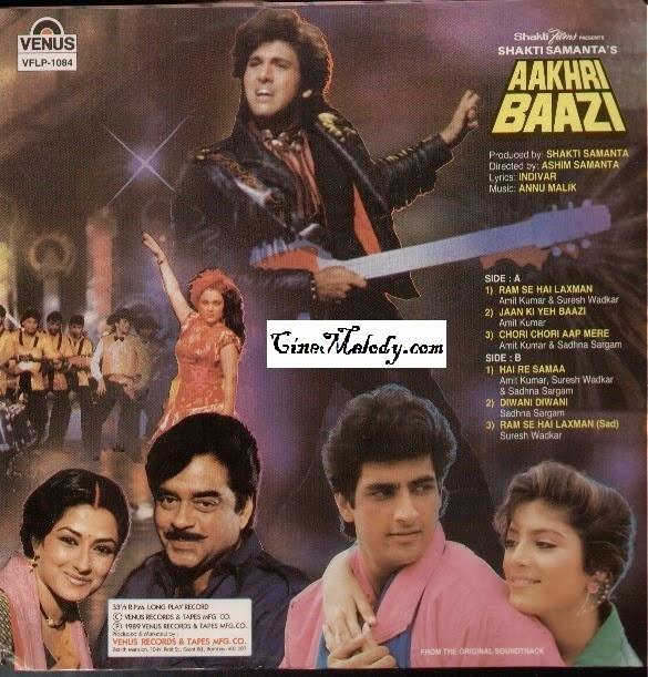 Aakhri Baazi  1989