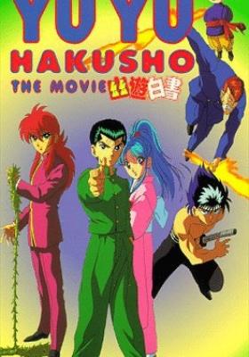 Yu Yu Hakusho: The Movie (Dub)