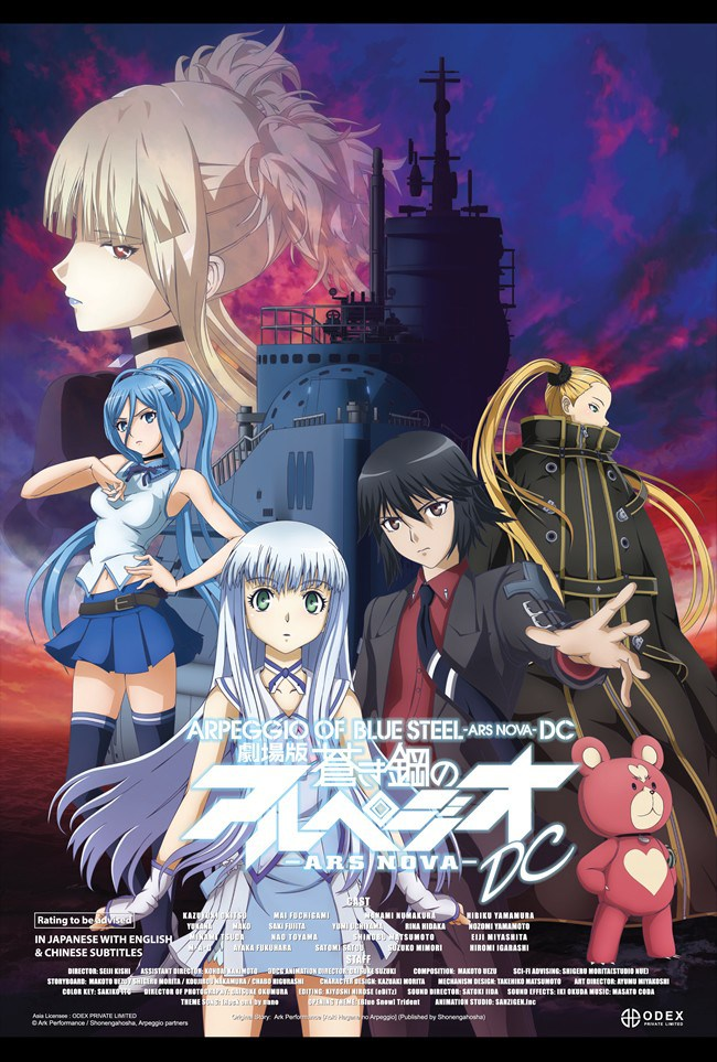 Arpeggio of Blue Steel and Other Anime Movies to Air at ...