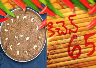 7 Cup Sweet (Bengali Sweet ) – ABN Kitchen 65