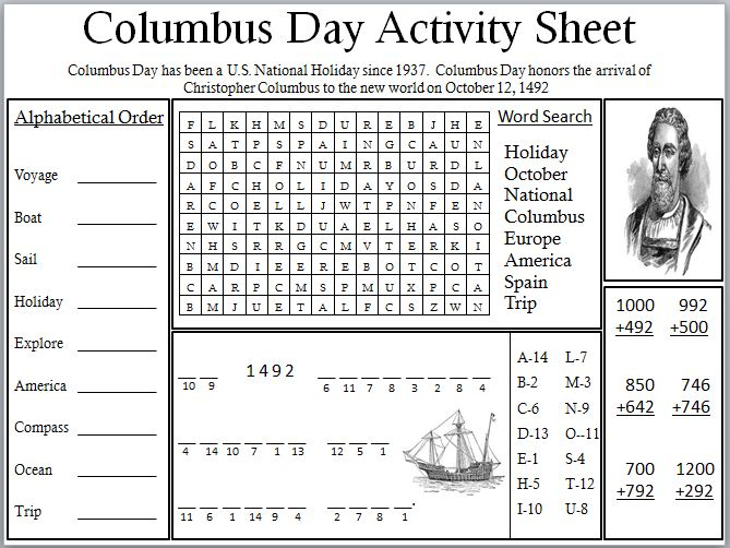 Empowered By THEM Columbus Day Activity Sheet – Columbus Day Worksheet