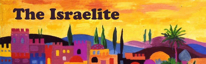 The Israelite