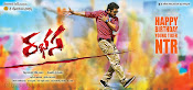 Rabhasa Movie wallpapers and posters-thumbnail-19