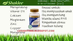 OSTEMATRIX™
