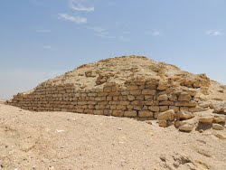 The Seila Pyramid