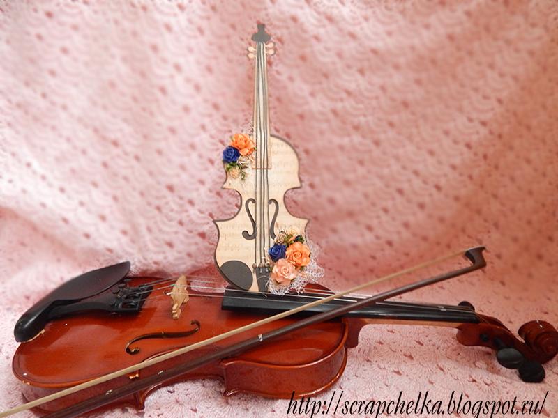 Открытка в виде скрипки своими руками