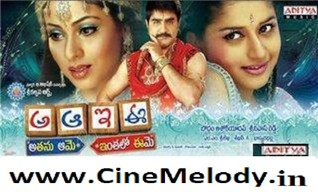 Aa Aaa Ee Eee Telugu Mp3 Songs Free  Download  2009