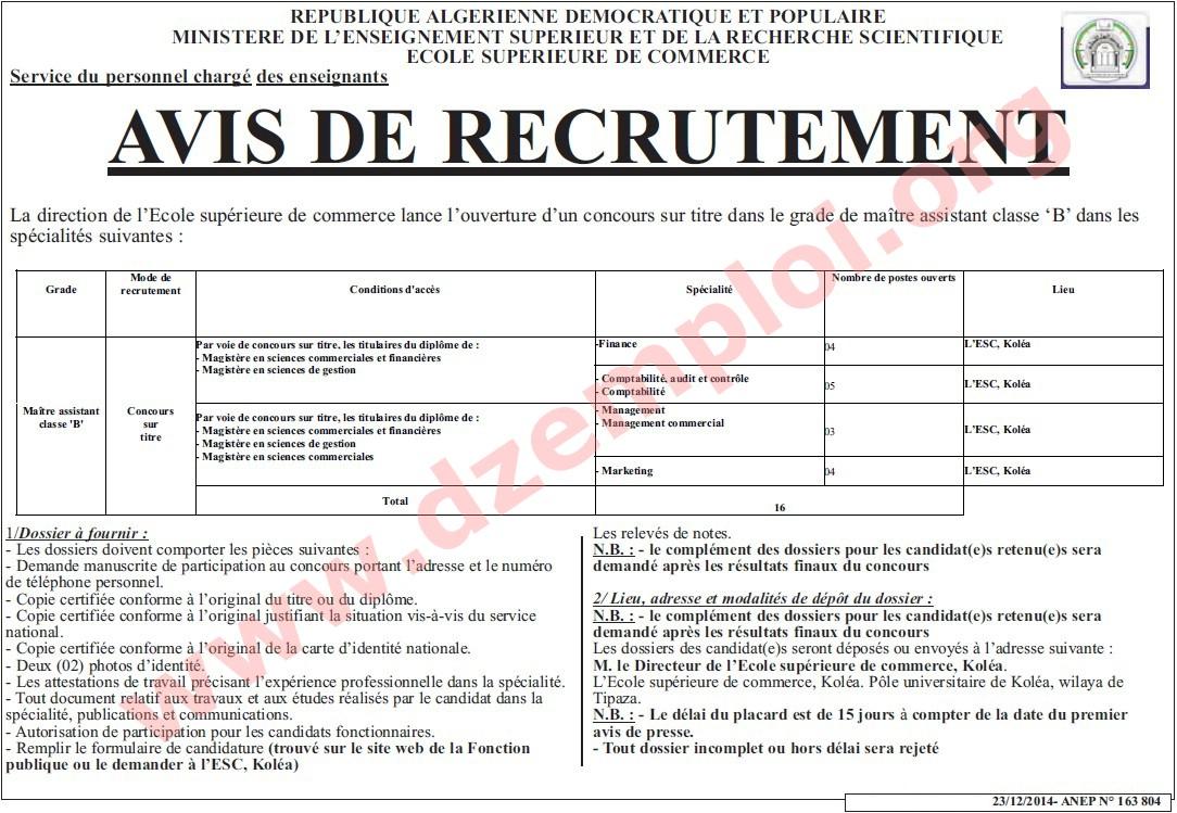 إعلان مسابقة توظيف أساتذة جامعيين في المدرسة العليا للتجارة الجزائر ديسمبر 2014 Alger+2.jpg