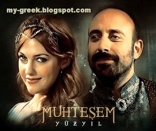 ... episode 43 video suleiman the magnificent episode 43 video
