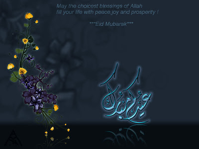 Eid Mubarak Greetings and Quotes in English and Urdu