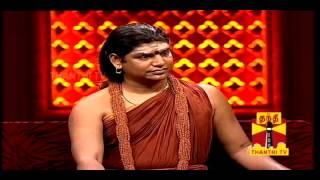 Nithyadharmam Episode 01 Thanthi Tv 11-08-2013