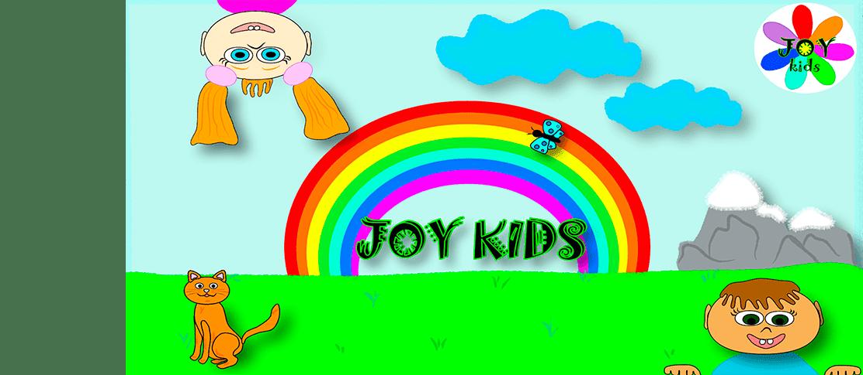 JOY KIDS - Радость детям - Сайт для детей и их родителей