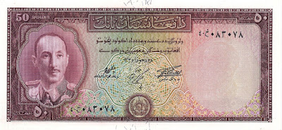 Afghanistan currency money Afghan Afghani banknotes notes bills