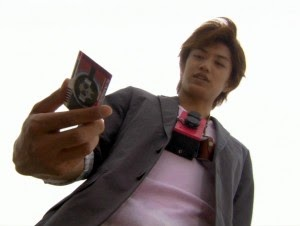 Masahiro Inoue Kamen Rider Decade