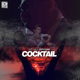Defconn (대준) - 칵테일 (Cocktail) (Feat. 티애 of 라니아) L'Homme Libre Vol.1