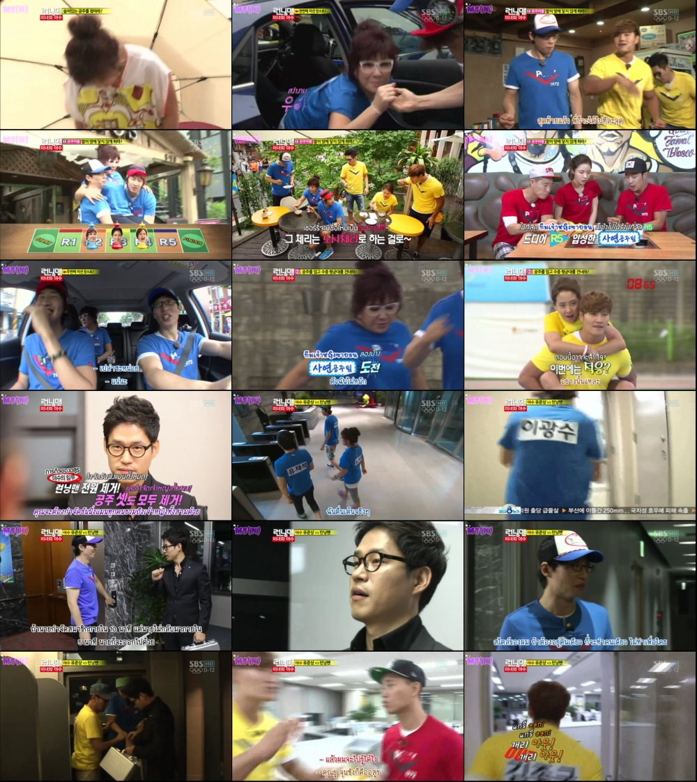 Runningman Sub Thai EP103