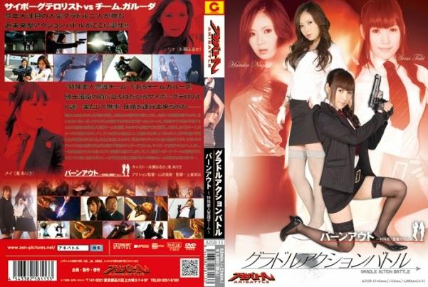 AZGB-13 Idol Action Battle – Burnout Dignitary Security Team, Arisa Taki, Haruka Nagase