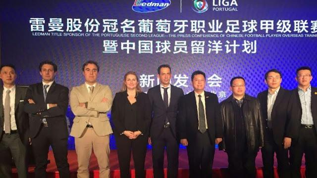El sponsor chino de la 2ª lusa impone futbolistas de su país