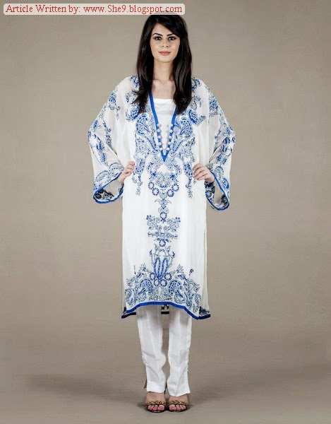 AFH - Ayesha Farook Hashwani Fall / Winter Pret Collection 2014
