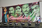 Andala Chandamama press meet photos-thumbnail-2