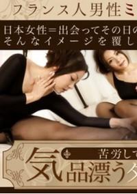 Japan Av Uncensored 22157 Kawase Sayaka xxx hd