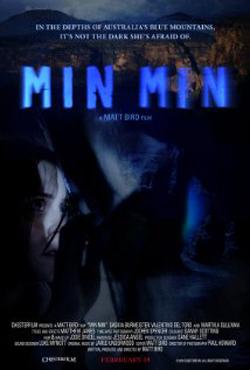 Min Min (2012)