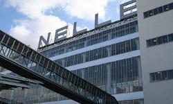 Van Nelle Ontwerpfabriek Rotterdam