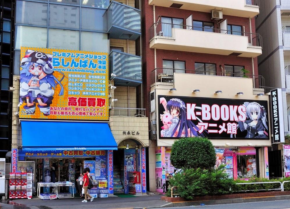 Visitare Otome Road, Ikebukuro, Tokyo per i fan del genere Yaoi