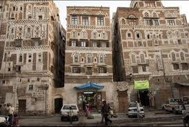Best House of old City Sanaa