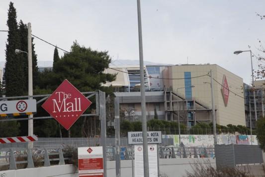 4 οι δράστες της έκρηξης στο Mall! Φόραγαν σκούφους και ήταν οπλισμένοι!