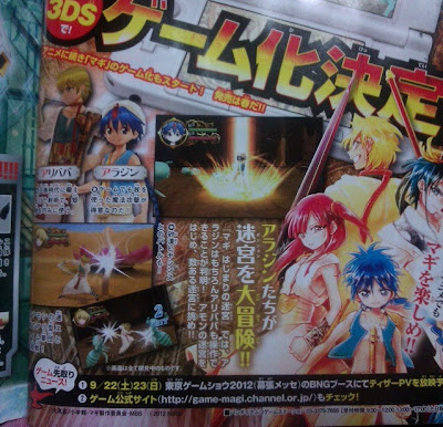 Magi: The Labyrinth Of Magic Scan