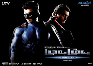 Mugamoodi Movie