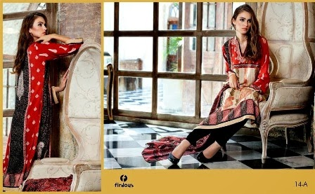Firdous Viscose Collection 2014