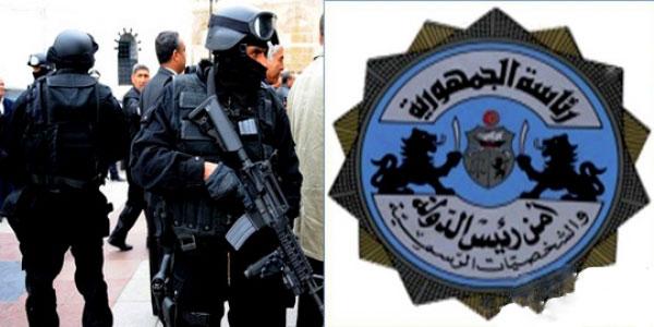 Attaque à Med V: Liste des martyrs de la garde présidentielle