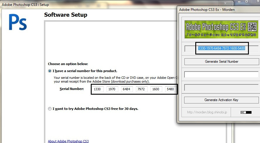 cs3 adobe photoshop trial keygen