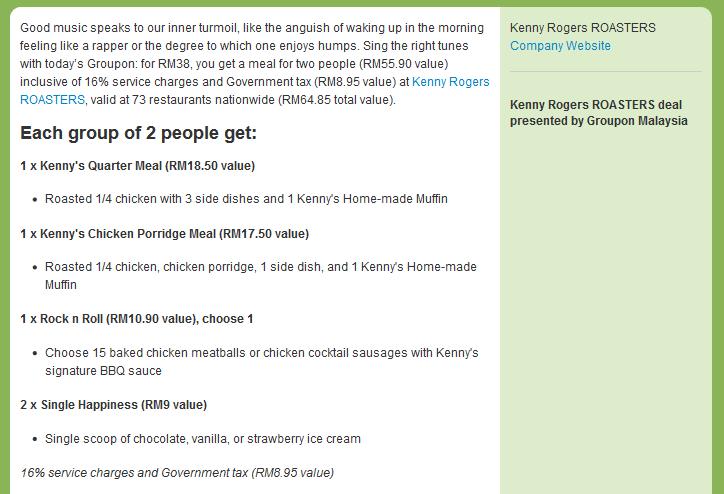 voucher groupon, groupon, caara nak beli pakej groupon, voucher murah groupon, makan kenny rogers roaster guna groupon,