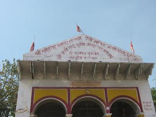 Lalita Devi Temple karanwas